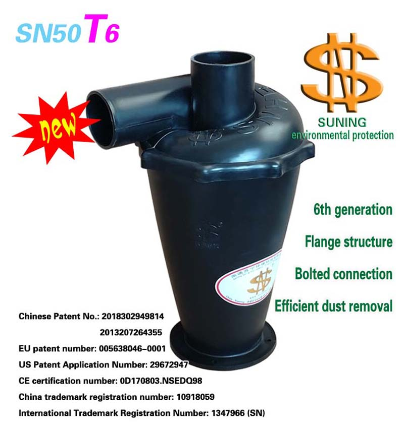 Cyclone Dust Separator, Imroved Version Third Generation