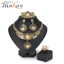 hot deal buy mukun african beads jewelry set for women gold color jewelry sets fashion bridal wedding jewelry ethiopian dubai beads 2018 new