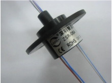 5PCS LOT High-quality compact slip ring+free shipping