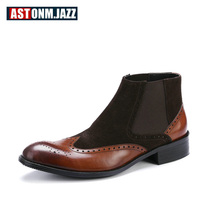 US 6-11 Eur Size 45 Mens Brogue Shoes Full Grain Leather Chelsea Boots Man Round Toe Ankle Boots Winter Shoes us6 10 crocodile grain round toe boots men full grain leather lace up office shoes retro winter man formal dress ankle boots