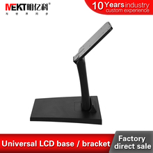8 to 24 inch universal LCD/LED/ touch Monitors pedestals ,TV stand Monitor Holder
