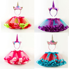 2019 Girls Skirt Tutu for Unicorn Party Baby Girl Clothes Rainbow Kids Skirts Children Ball Gown