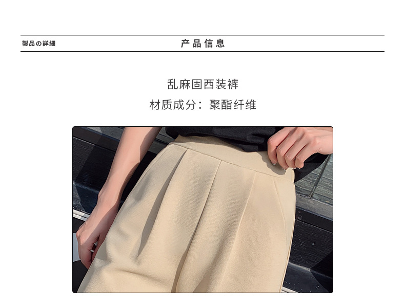 Aselnn Pants Women 2019 Spring Autumn Casual Linen Ankle-length Pants Regular Harem Pants Plus Size Streetwear Trousers Female 10