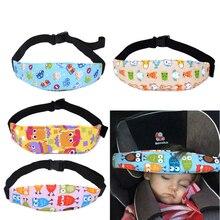 Младенческая Автомобильная опора для головы, детский Крепежный ремень, держатель для головы, регулируемый манеж, позиционер для сна, Детская безопасная подушка для коляски