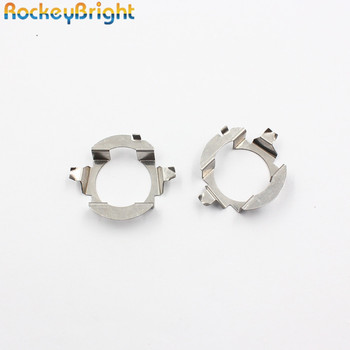 цена на Rockeybright Car H7 LED Headlight Bulb Holder Adapter Lamp Base For Mercedes-Ben z E class/ML350 LED H7 Bulb Holder Adapters