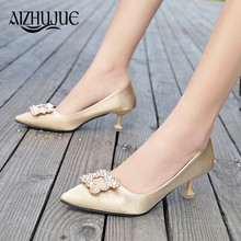 Women Pumps High Heel Bridal White Wedding Shoes Rhinestone Crystal Shallow  Fashion Faux Silk Satin Stiletto f719eae02bd5