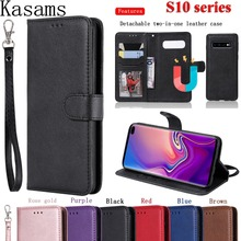 Detachable Magnetic Case For Samsung Galaxy S10 Galaxy S 10 Plus Galaxy S10E Lite Luxury Leather Phone Cover celular Shell Funda