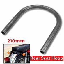 1 Pcs 210mm Universal Motorcycle End Flat Rear Seat Frame Hoop Loop Cafe Racer Bobber Tracker For Suzuki For Yamaha Honda Etc