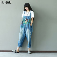 Female Wide Leg Rompers Casual Denim Pants Large Size Loose