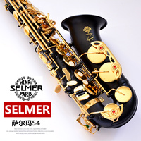 Frace Selmer 54 Black Nickel Gold Saxophone Alto Eb Sax Mouthpiece High Quality Sax 54 Instruments