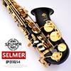 Frace Selmer 54 Black Nickel Gold Saxophone Alto Eb Sax Mouthpiece High Quality Sax 54 Instruments