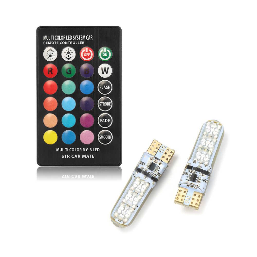 2 個/1 セット 12V T10 LED T10 W5W 5050 Smd オートカー RGB Led インテリアドームウェッジ読書灯ストロボランプ電球