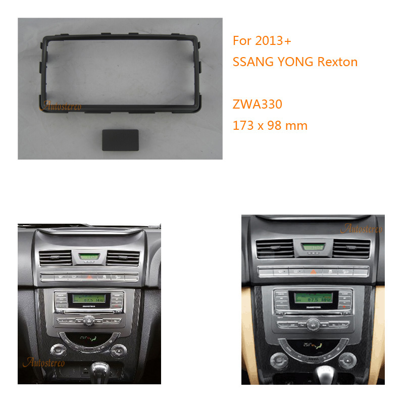 Car Radio Fascia For Ssang Yong Rexton 2013+ Facia Panel Mount Kit Adapter Trim Dash Face Plate Audio Bezel 2din DVD Frame Kit цена