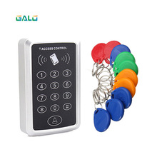 1000 users Card / possword / card+password single door access control standalone keyboard door access control system opener door