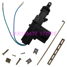 Quality Car Central Door Locking 2 Wire Single Gun Type Power Door Lock Actuator Motor Suitable for DC 12V Cars Carmsate
