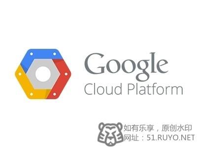 Google Cloud Platform 无限申请试用$300赠金方法
