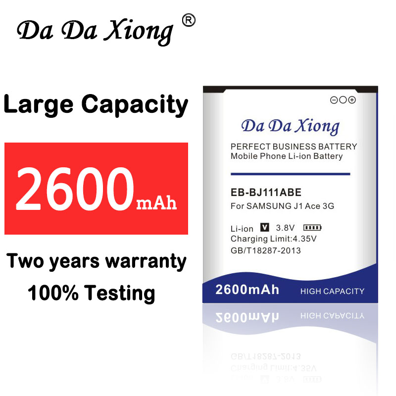 Da Da Xiong 2600mAh EB-BJ111ABE <font><b>Battery</b></font> for <font><b>Samsung</b></font> Galaxy <font><b>J1</b></font> <font><b>Ace</b></font> 3G Duos J111F image