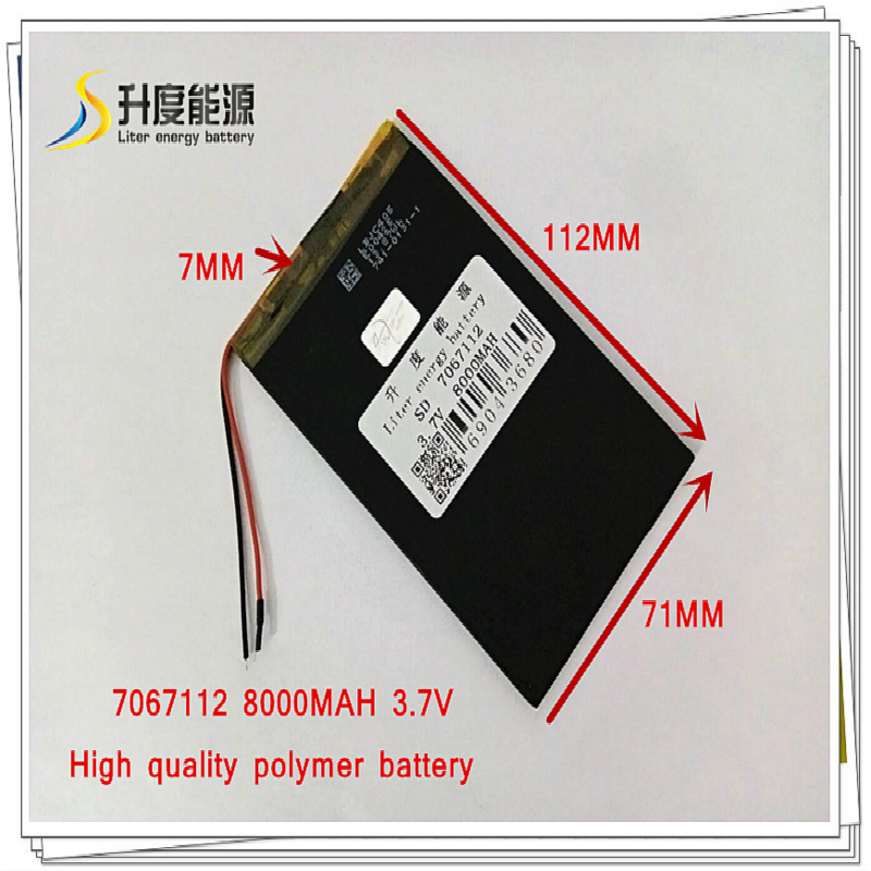 <font><b>3.7V</b></font> <font><b>8000mAH</b></font> 7067112 Polymer lithium ion battery / Li-ion battery for POWER BANK;tablet pc, image