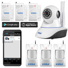 720P HD Wireless IP Camera Night Vision Audio Recording Network CCTV  Indoor Alarm System Camera