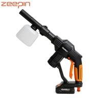Zeepin 20V Portable Electric Wireless High Pressure Car Washing Gun 1.2MPa High Pressure Adjustable Nozzle Automobiles Foam Gun