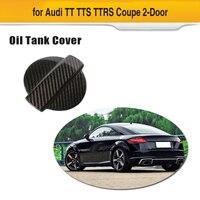Filler Water tank Engine Oil tank Lid Cap cover Carbon Fiber Retrofit For Audi TT Quattro TTS TTRS coupe 2 door