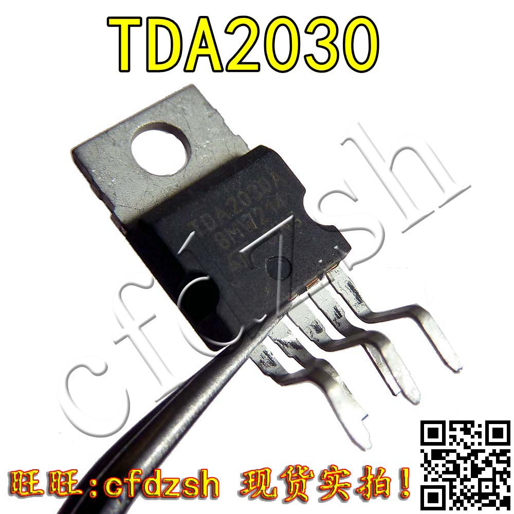 Tda2030a Tda2030 Integrated Circuit In Circuits From Electronic Components Circuitsicsicchina Mainland Supplies On Alibaba Group