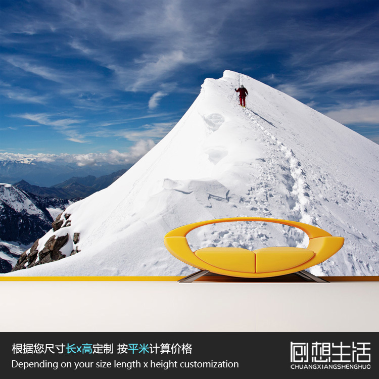 Climbing Expedition Extreme Sports Large Murals Sitting