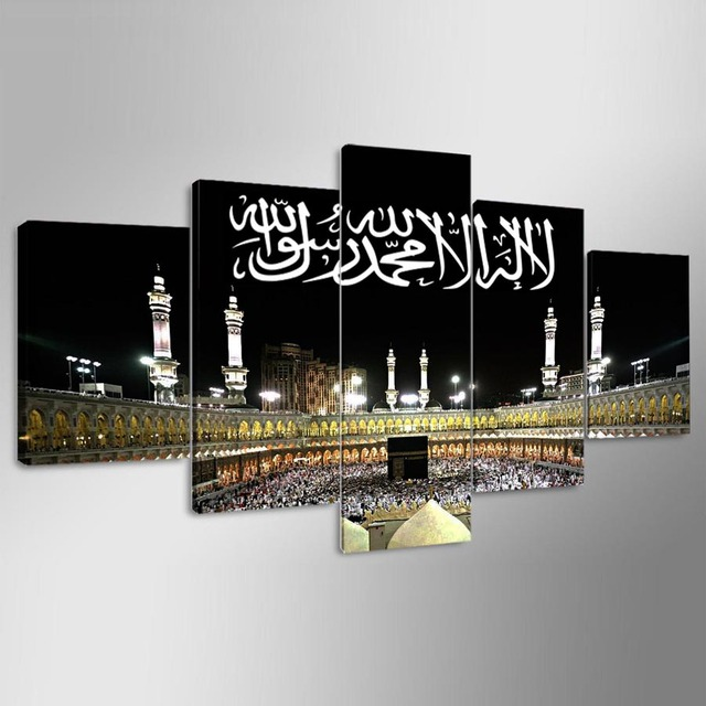 Home Decor Canvas Painting Abstract 5 Pieces Islamic Muslim Decorative Paintings Modern Wall Pictures Wall Art Frame YGYT