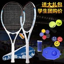 Теннисные ракетки любительские средняя обувь для мужчин и женщин, углеродный руль тренировочный конкурс теннисная ракетка