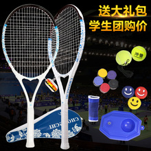 Tennis racket amateur middle men and womens full carbon training competition tennis racquet