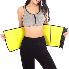 Shaper Slim Belt Neoprene Waist Cincher Corset Sweat Sauna Body Trainer Trimmer Girdle