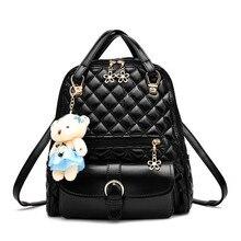 Women backpack Solid backpack well-known model Fashion School bag for teenage women Waterproof PU lady rucksack Send the bear doll