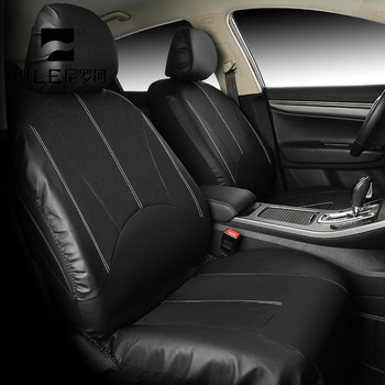 Nile 9PCS Universal Black PU Leather Whole Full Car Seat Protect High Quality Full Set Automotive Seat Protector