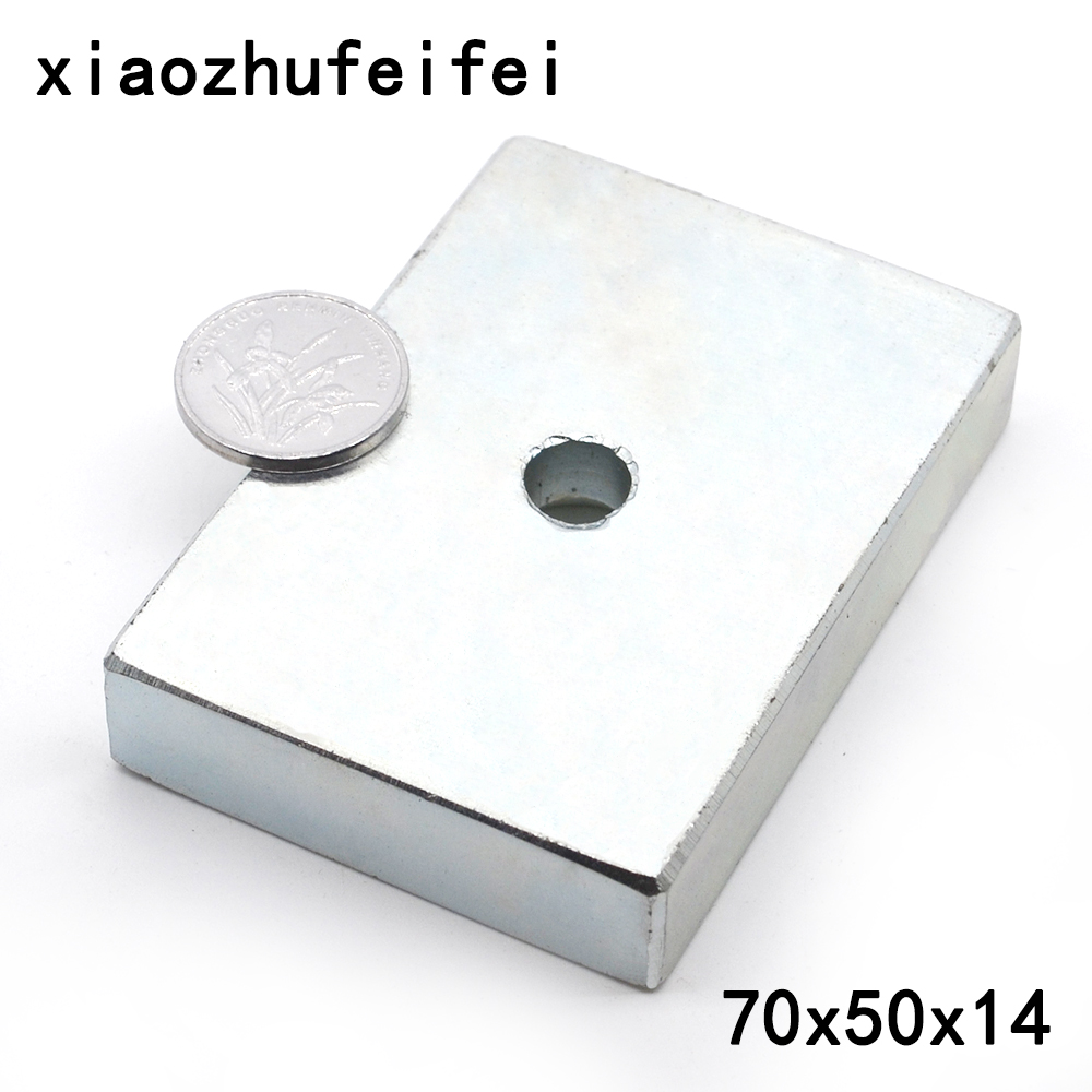 1pcs Magnetic Super Strong Block Magnets Silver Color 70x50x14mm Hole 10mm Neodymium N50 70*50*14-10mm 1pcs 7mbr25sa120 70