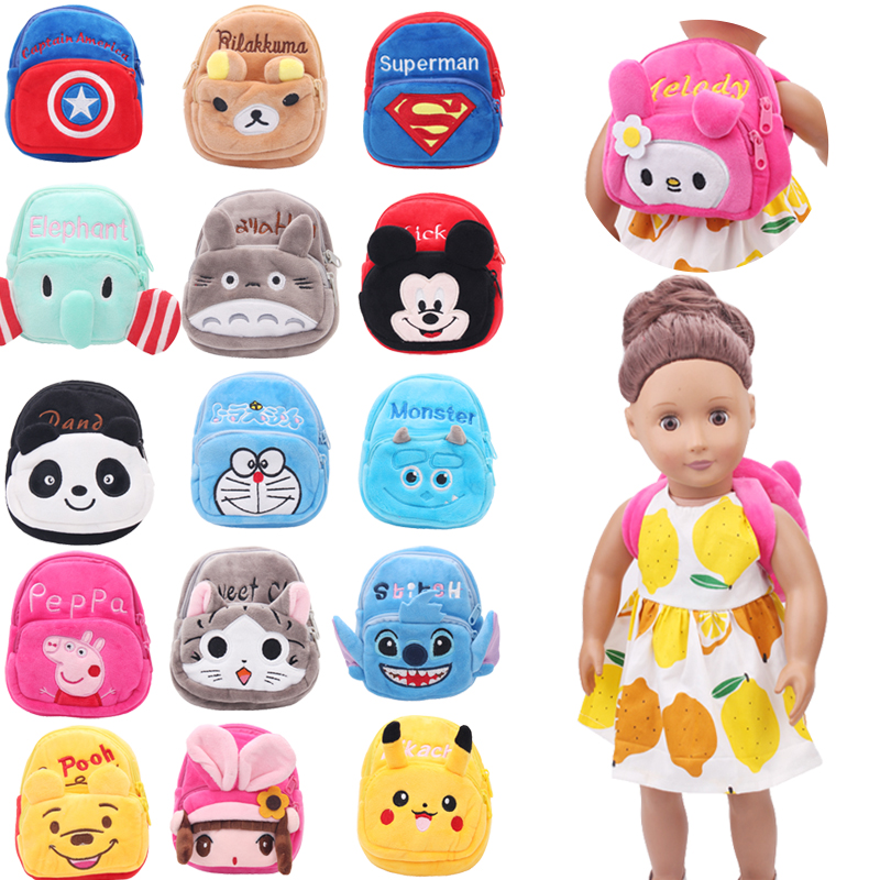 Doll bag School backpack various colors cartoon animal patterns fit 18 inch American dolls