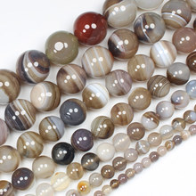 Botswana Agate 8,10,12,14,16mm Round Beads 15/38cm, For DIY Jewelry making ,We provide mixed wholesale for all items!