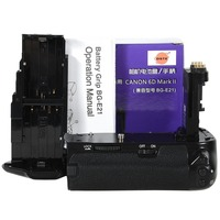 DSTE pro battery grip BG E21 fits for CANON 6D Mark II Equipped with a vertical racquet handles the shutter button,main dial,etc