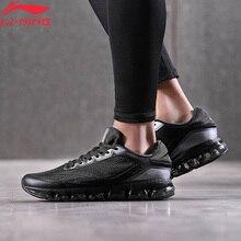 لى نينغ الرجال فقاعة قوس احذية الجري وسادة هوائية دعم بطانة لى نينغ قوس أحذية رياضية خفيفة الوزن أحذية رياضية ARHN005 XYP872