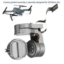 HD 4K Cam Gimbal оригинальная запасная часть карданный рычаг двигателя с гибким кабелем для DJI Mavic Pro RC Дрон FPV DJI Mavic Pro объектив камеры
