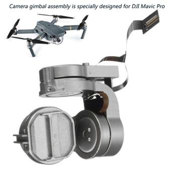 HD 4K Cam Gimbal Original Repair Part Gimbal Arm Motor with Flex Cable for DJI Mavic Pro RC Drone FPV DJI Mavic Pro Camera Lens