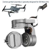 Карданный шарнир HD 4K, оригинальная ремонтная часть, карданный рычаг с гибким кабелем для DJI Mavic Pro RC Drone FPV DJI Mavic Pro, объектив камеры
