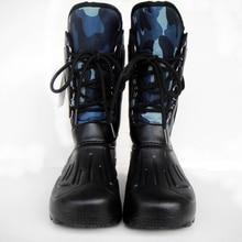 Camo Winter Fishing Boots