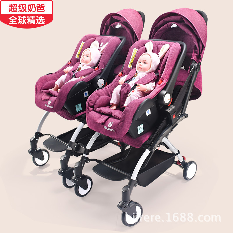 Twin baby stroller newborn light pocket baby stroller second child portable folding basket baby strollerTwin baby stroller newborn light pocket baby stroller second child portable folding basket baby stroller
