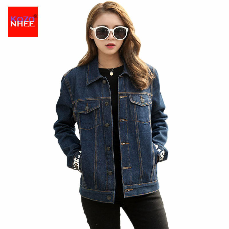 057820e0eee Dark Blue Loose Denim Jacket Women Letters printed Female Jean ...
