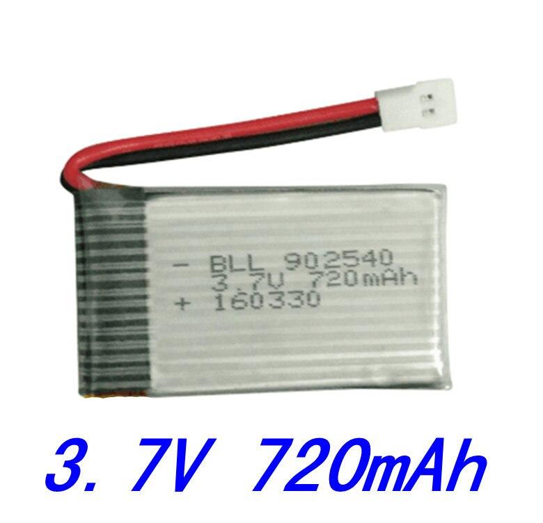 4 pz bll 3.7 v 720 mah batteria syma x5 x5c x5c-1 x5s x5sw X5SC V931 H5C CX-30 CX-30W Quadcopter pezzi di Ricambio Con 3.7 V X5C batteria