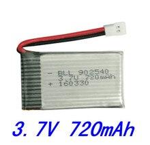 4pcs BLL 3 7V 720mAh Battery Syma X5 X5C X5C 1 X5S X5SW X5SC V931 H5C