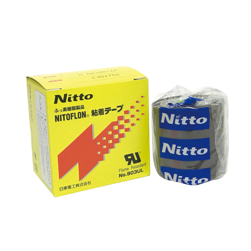 Japan NITTO DENKO PTFE Sticky Single Sided Tape NITOFLON Adhesive Tape 903UL T0.08mm*W50mm*L10m