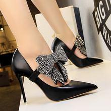 Женские туфли на высоком каблуке элегантные очень заостренный