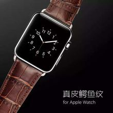 Crocodile Genuine Leather band For Apple Watch iWatch Strap Series 4/3/2/1 Sport Edition 38MM 42MM 40mm 44mm retro vintage genuine leather iwatch strap replacement for apple watch 42mm series 3 2 1 sport and edition iwatch band 38mm