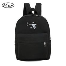 Смешно вышивка печати рюкзак средней школы студенты школьный ноутбук сумка back pack школьный для девочек подарков m111